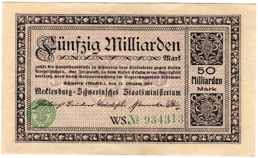پاپیرمارک آلمان