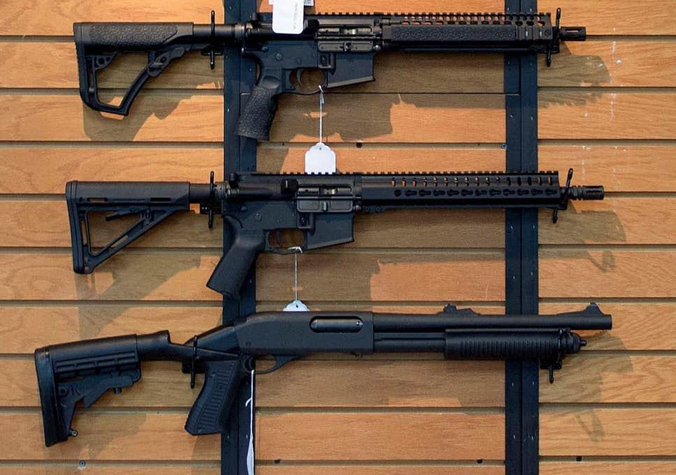 تعبیر خواب مخالفت با اسلحه