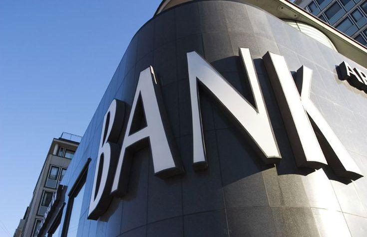 تعبیر خواب حساب بانکی